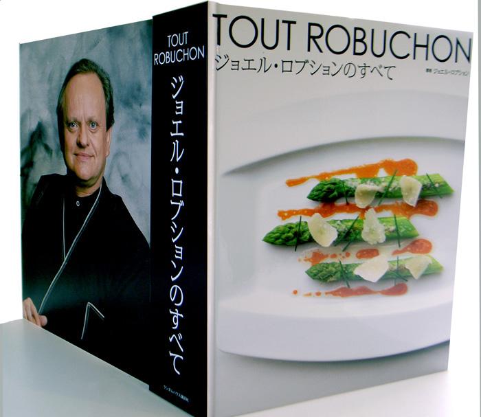 Robuchon2
