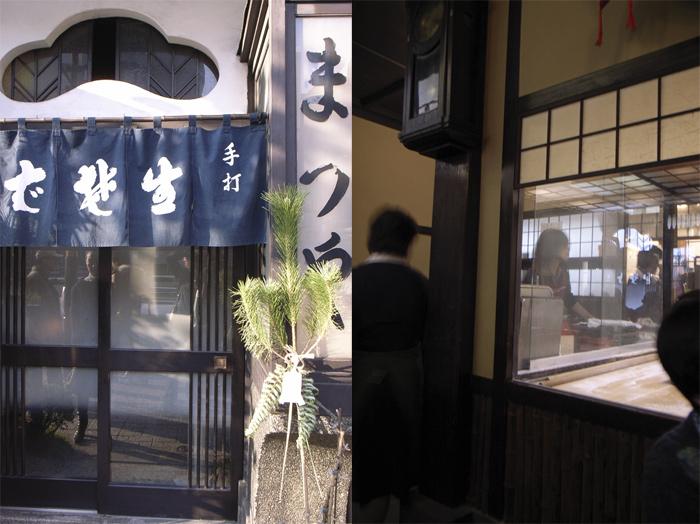 Matsuya09
