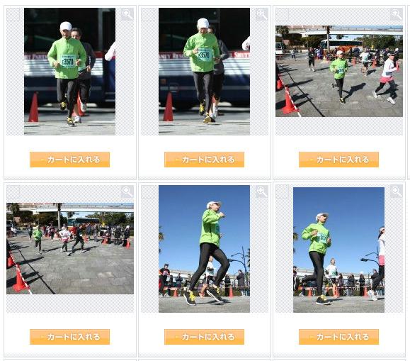 Runningphoto
