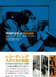 Recordingstudio_book