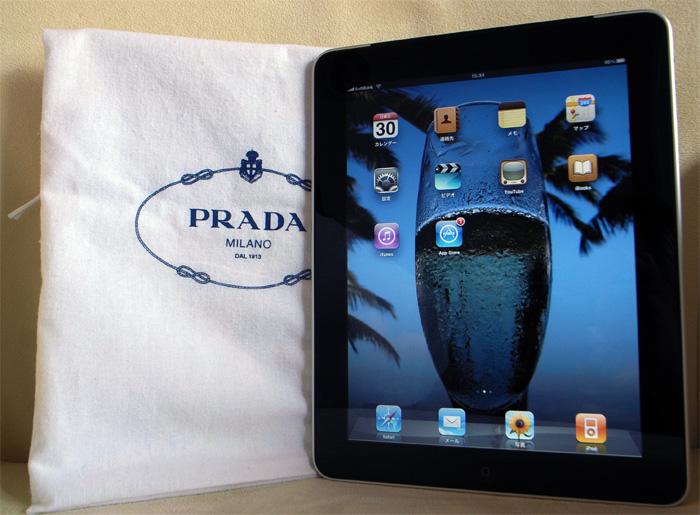 Ipad_prada