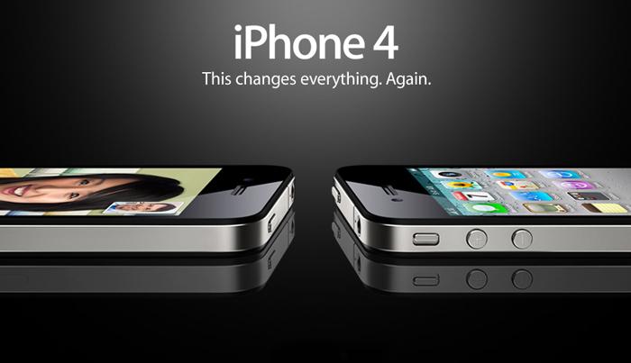 Iphone4_000