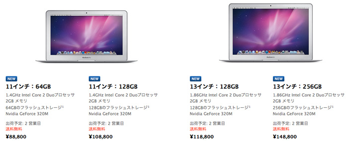 New_macbookairprice