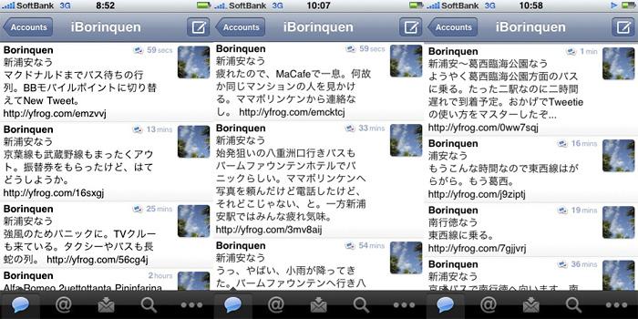 Tweetie0402