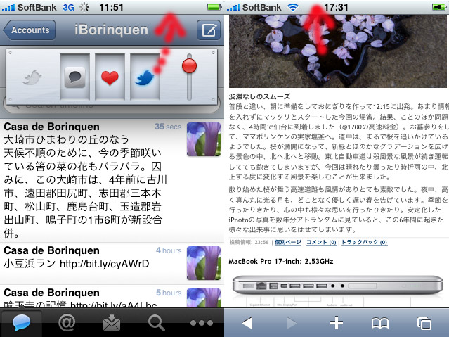Iphone_tip