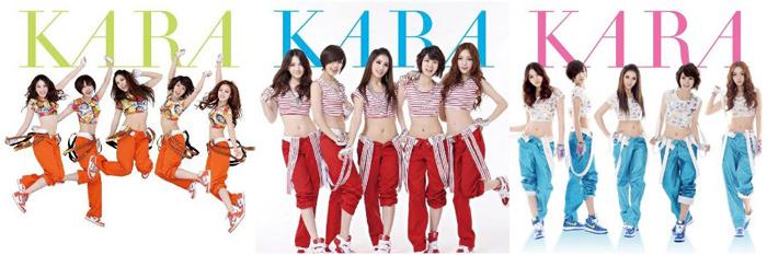 Kara_japan