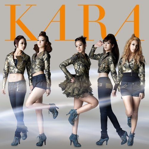 Kara_jump01