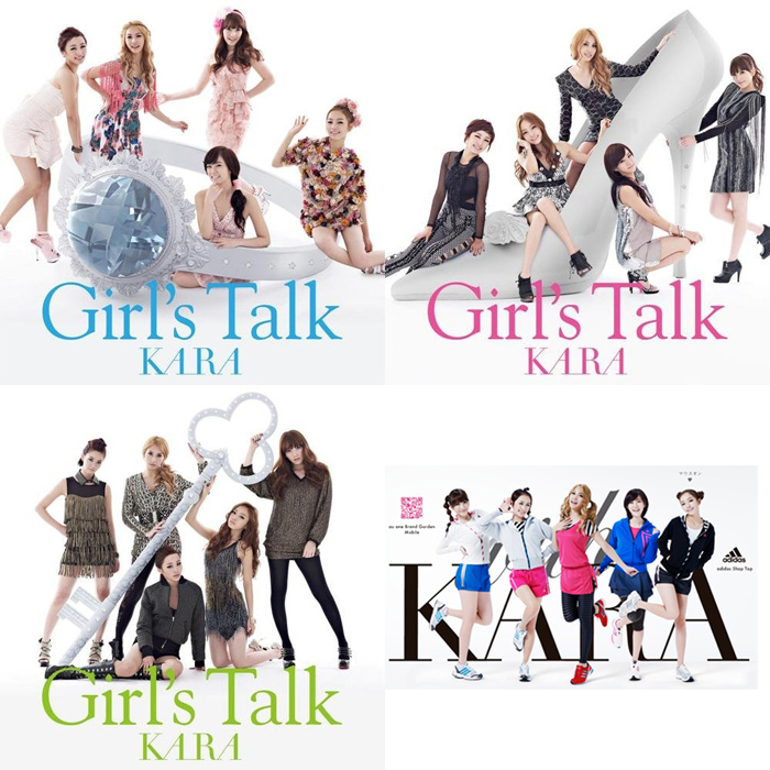 Kara_girlstalk