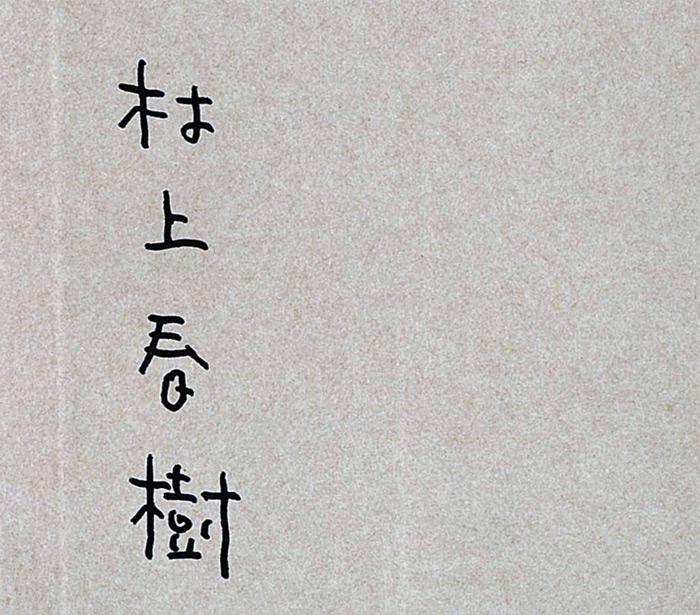 Zatsubun02