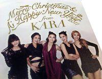 Kara_xmas