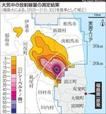 0414_radiation-fukushima