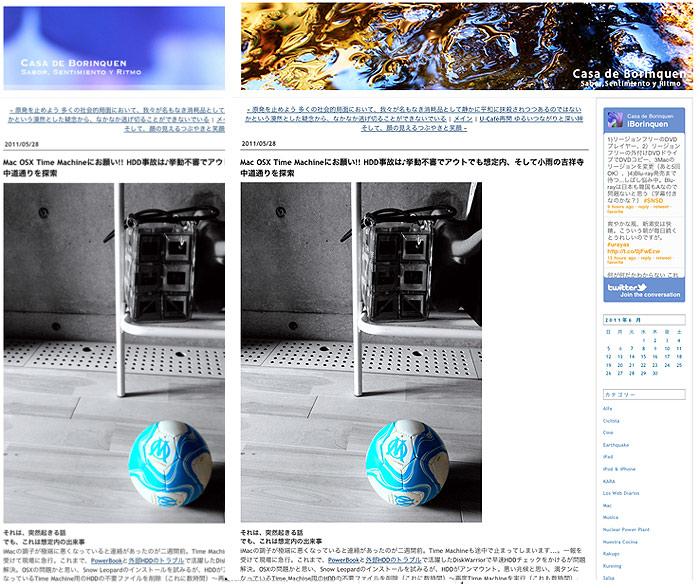 Typepad2011