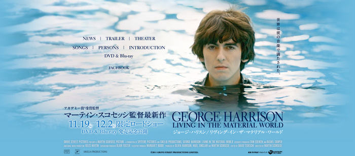 George_movie