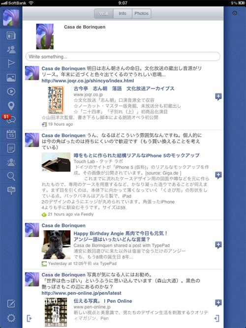 Plus_for_facebook