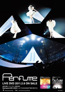Perfume_domedvd_poster