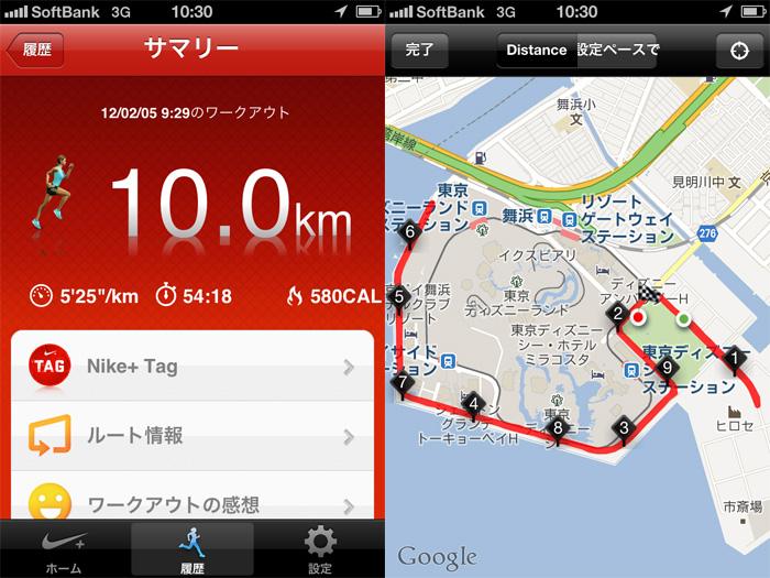 10km_run_2012