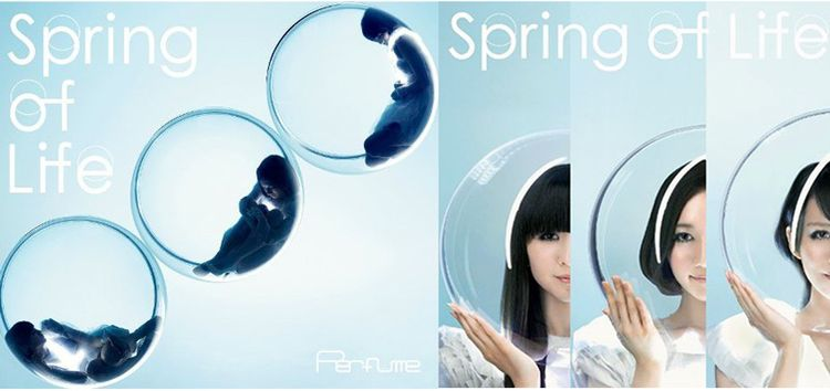 Perfune_spring