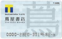 Tsutayashoten04