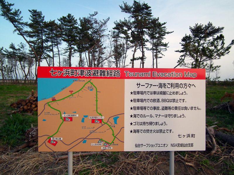 Azuki201205_2
