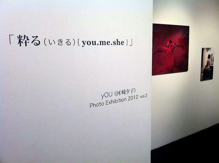 You01