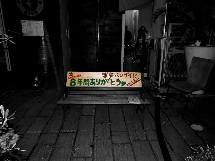 20120311_3