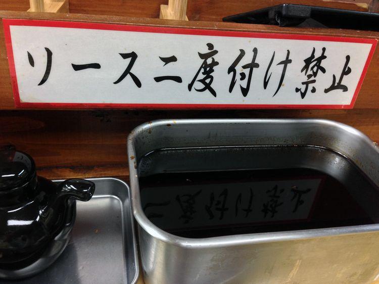Osaka201210_02