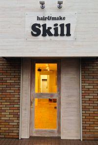 Skill2013