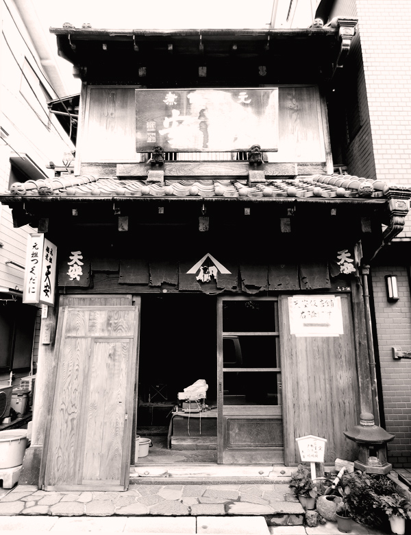 Tenyasu2012