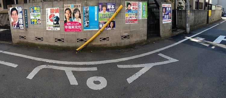 Chofu201303_3