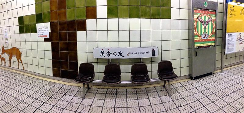 Matsui201211_05