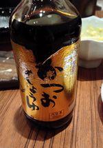 Yodoyabashi201302_3