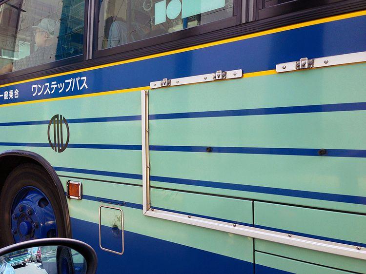Sendai201308