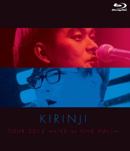 Kirinji_nhk