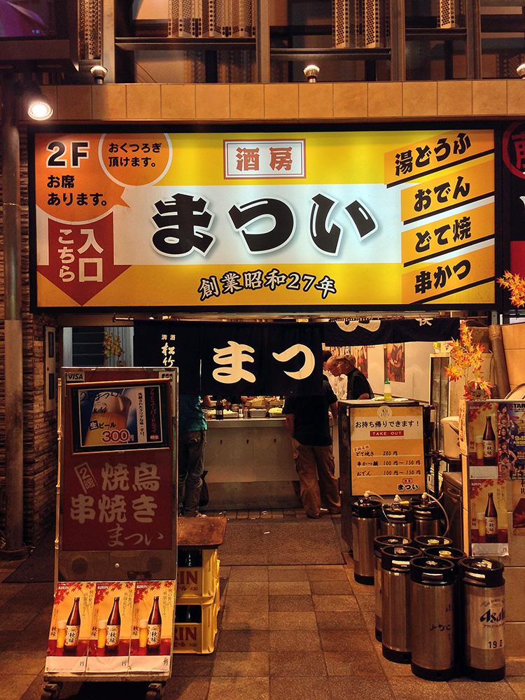 Matsui201309_1