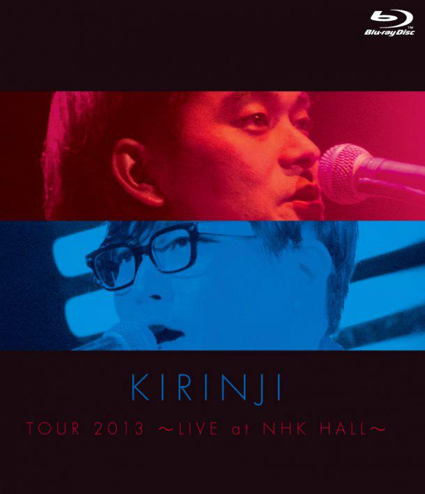 Kirinji2013nhk_1