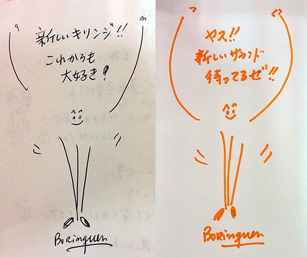 Kirinji2013nhk_3