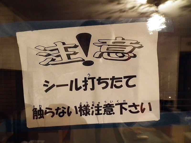 Shuzen07_6