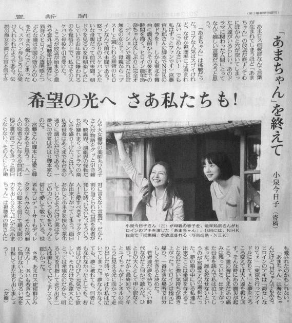 Kyon_yomiuri