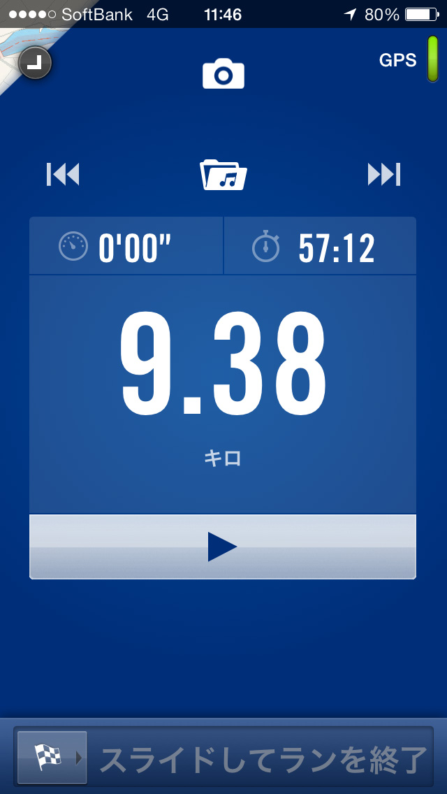 Nike+01