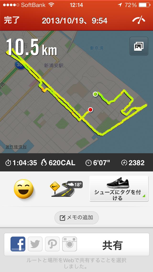 Nike+03