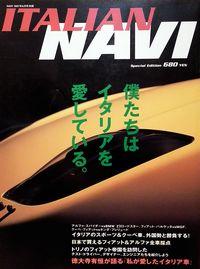 Navi1997