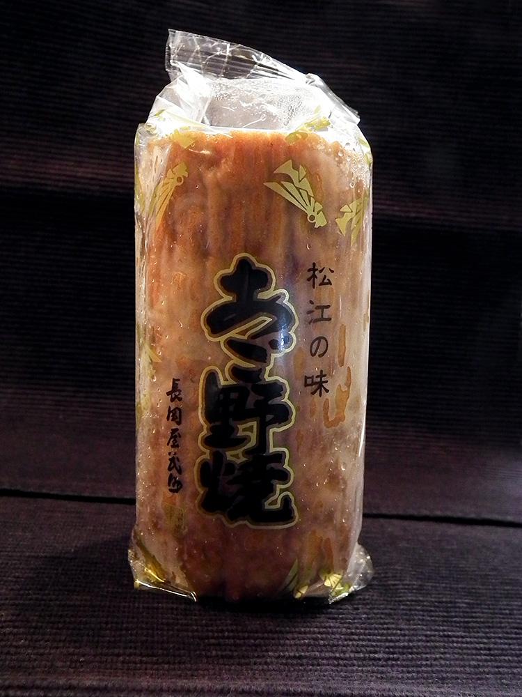 Agonoyaki
