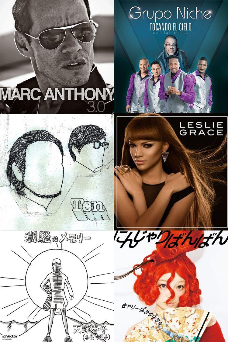 2013_music