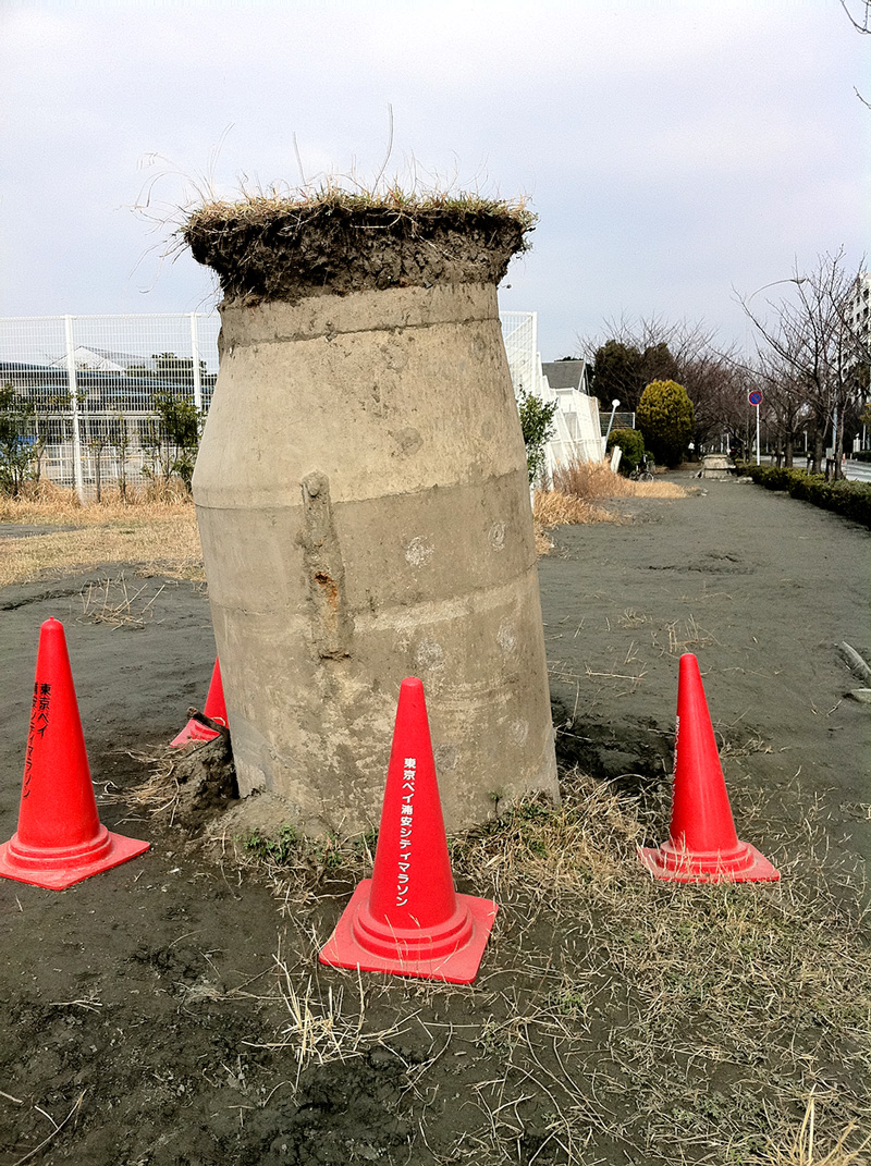 0311_manhole