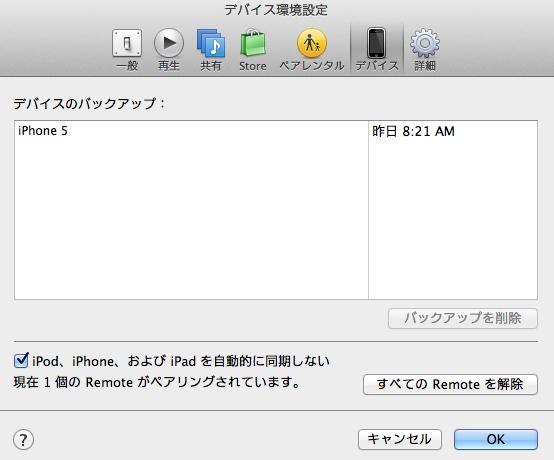 Iphonebup