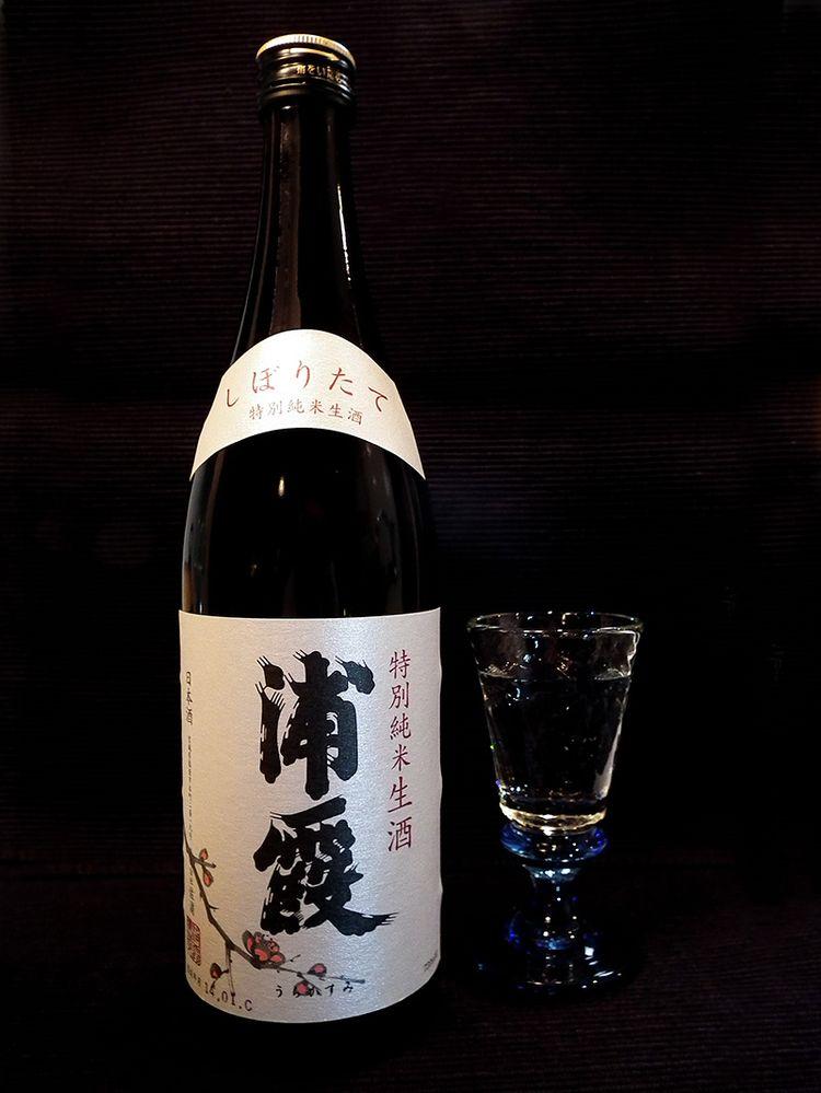 Urakasumi2014