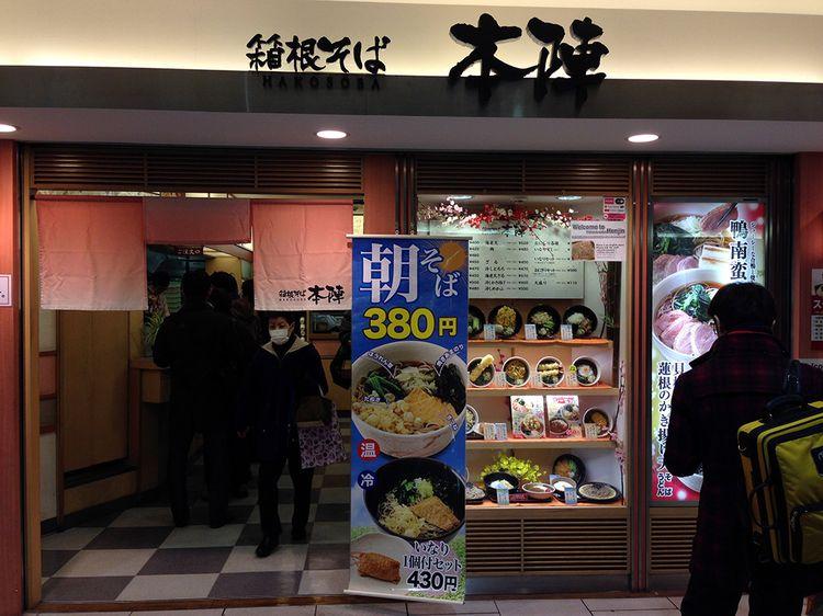 Nishisinjuku201402_1