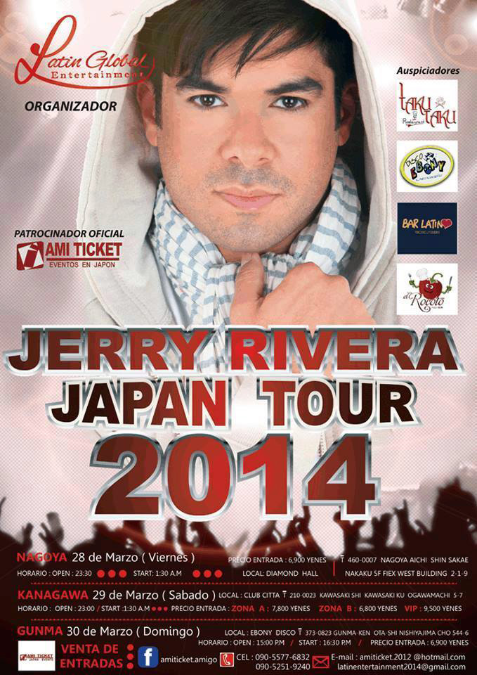 Jerry_rivera2014