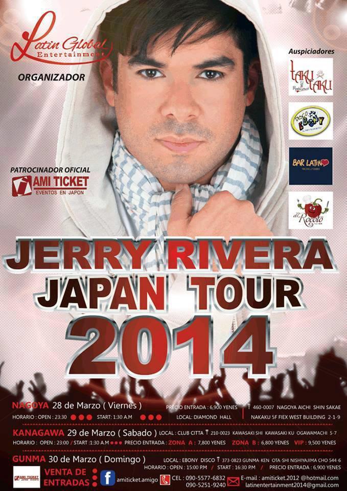 Jerry_rivera2014