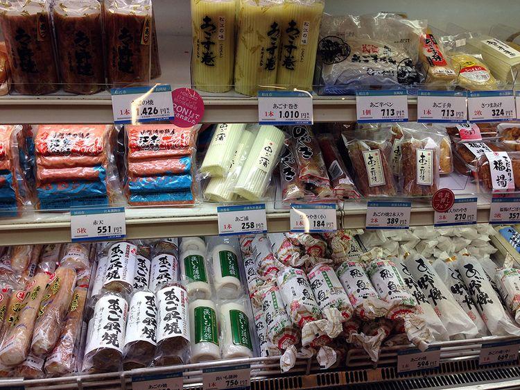 Agonoyaki_shimanekan